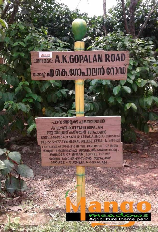 A K G Road at Mangomeadows
