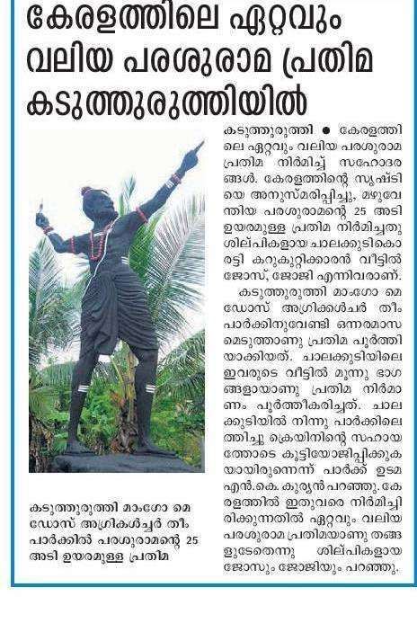Statue of parashurama paper report